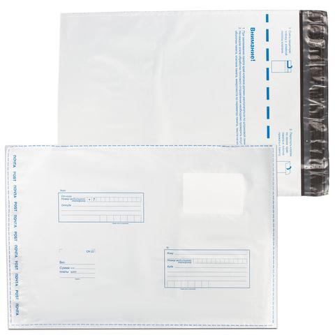"""Конверт-пакеты В4 полиэтиленовые (250х353 мм) до 300 листов, """"Куда-Кому"""", отрывная полоса, КОМПЛЕКТ 500 шт., 11004"""