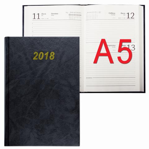Ежедневник датированный 2018, А5, твердый переплет, обложка бумвинил, черный, 145х215 мм, BRAUBERG, 128313