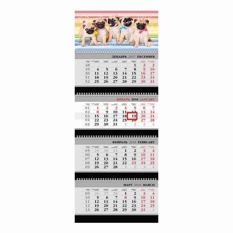 """Календарь квартальный на 2018 г., HATBER, Бизнес, 4-х блочный, на 4-х гребнях, """"Год собаки"""", 4Кв4гр3 11539, K247273"""