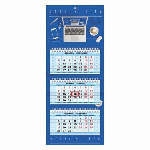 "Календарь квартальный на 2018 г., HATBER, Мини, 3-х блочный, на 3-х гранях, ""Office Style"", 3Кв3гр5ц 16718, K244111"