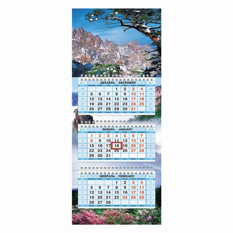 """Календарь квартальный на 2018 г., HATBER, Мини, 3-х блочный, на 3-х гранях, """"Горные вершины"""", 3Кв3гр5ц 16719, K244159"""