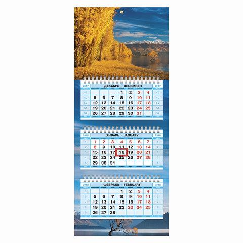 """Календарь квартальный на 2018 г., HATBER, Мини, 3-х блочный, на 3-х гранях, """"Золотая осень"""", 3Кв3гр5ц 16720, K244166"""