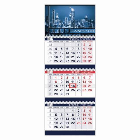 "Календарь квартальный на 2018 г., HATBER, Офис, 3-х блочный, на 3-х гребнях, ""Business Style"", 3Кв3гр3 14206, K238981"