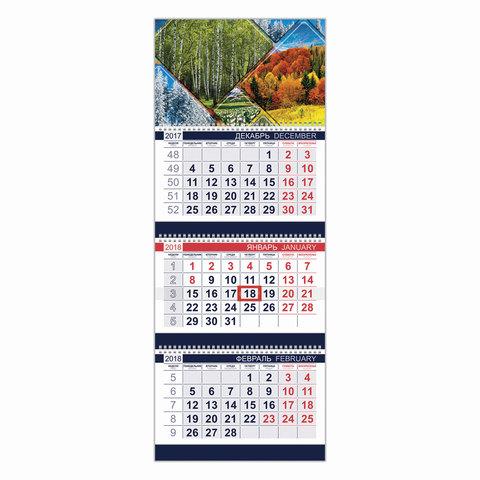 """Календарь квартальный на 2018 г., HATBER, Офис, 3-х блочный, на 3-х гребнях, """"Времена года"""", 3Кв3гр3 04818, K239032"""