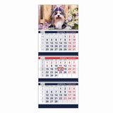 """Календарь квартальный на 2018 г., HATBER, Офис, 3-х блочный, на 3-х гребнях, """"Год собаки"""", 3Кв3гр3 16145, K239018"""