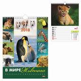 """Календарь на гребне с ригелем на 2018 г., 24х32 см, HATBER, 28 л., """"В мире животных"""", 56Кнп4гр 16866, K249703"""