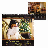 """Календарь на гребне с ригелем на 2018 г., 45х45 см, HATBER, 6 л., """"Породы собак"""", 12Кнп3гр 16940, K246283"""