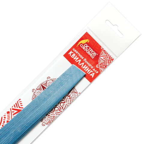 Бумага для квиллинга темно-синяя, 125 полос, 3 мм х 300 мм, 130 г/м2, ОСТРОВ СОКРОВИЩ, 128762