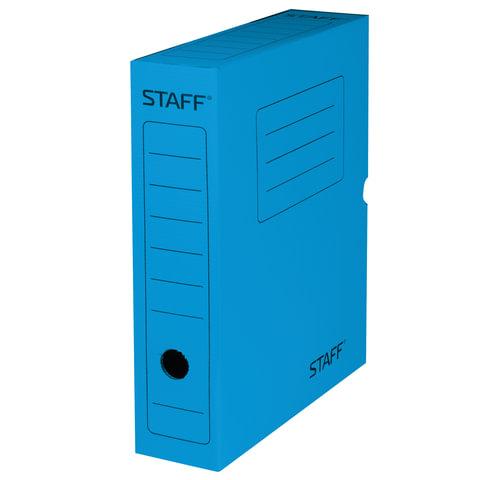 Анонс-изображение товара короб архивный с клапаном, микрогофрокартон,  75 мм, до 700 листов, синий, staff, 128859