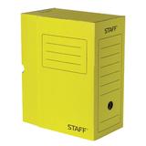 Короб архивный с клапаном, микрогофрокартон, 150 мм, до 1400 листов, желтый, STAFF, 128868