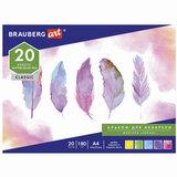 Альбом для акварели А4 (195х270мм), ЗЕРНО, белая, 20л, 180г/м, склейка, BRAUBERG ART CLASSIC, 128965