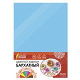 Картон цветной А4 БАРХАТНЫЙ, 7 листов 7 цветов, 180 г/м<sup>2</sup>, ОСТРОВ СОКРОВИЩ, 128973