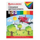 """Цветная бумага А4 мелованная (глянцевая), 8 листов 8 цветов, на скобе, BRAUBERG, 200х280 мм, """"Самолетик"""", 129548"""
