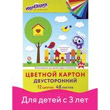 Цветной картон А4, ТОНИРОВАННЫЙ В МАССЕ, 48 листов, 12 цветов, склейка, 180 г/м<sup>2</sup>, ЮНЛАНДИЯ, 210х297 мм, 129877