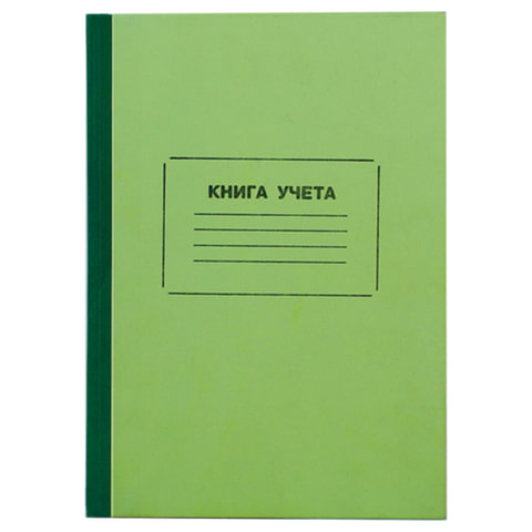 Книга учета 120 л., А4, 205х287 мм, STAFF, линейка, обложка твердая офсетная, блок офсет, нумерация страниц, 130063