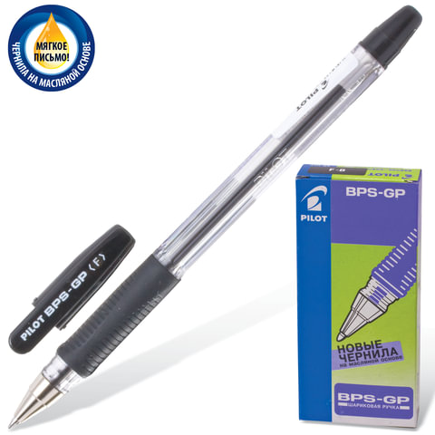 Ручка шариковая масляная PILOT BPS-GP-F, корпус черный, с резиновым упором 0,32 мм, черная