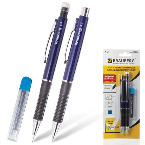 "Набор BRAUBERG (БРАУБЕРГ) ""Modern"": шариковая ручка, механический карандаш 0,5 мм, грифели 12 шт., 140661"