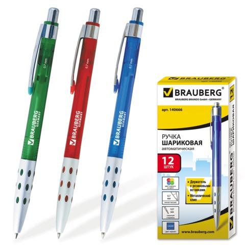 """Ручка шариковая BRAUBERG автомат. """"Smart color"""", корпус ассорти металлик, с рез. вставк, 140666, син"""