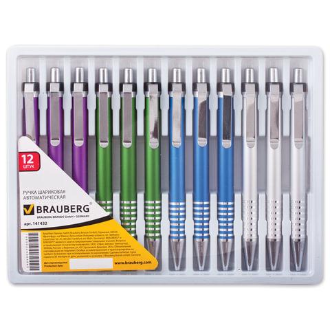 Шариковая ручка Index Dufour черный 0.7 мм IBP503/BK IBP503/BK