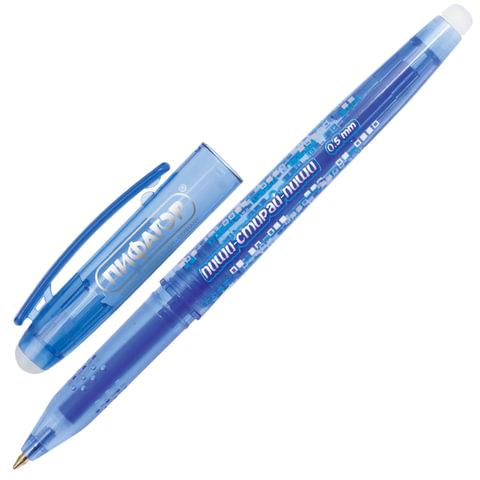 """Ручка """"Пиши-стирай"""" гелевая ПИФАГОР с 2-мя ластиками, толщина письма 0,5 мм, синяя, 141586"""