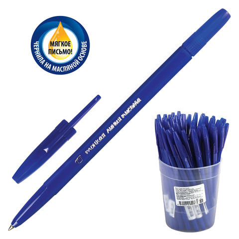 """Ручка шариковая масляная СТАММ """"Тонкая линия письма"""", корпус синий, 0,7 мм, синяя, РК20"""