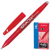 """Ручка стираемая гелевая PILOT """"Frixion"""", корпус красный, узел 0,7 мм, линия 0,35 мм, красная, BL-FR-7"""