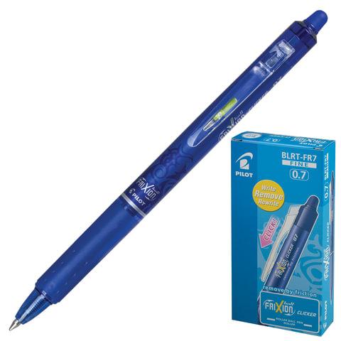 """Ручка """"Пиши-стирай"""" гелевая PILOT автоматическая, BLRT-FR-7 """"Frixion Clicker"""", толщина письма 0,35 мм, синяя"""