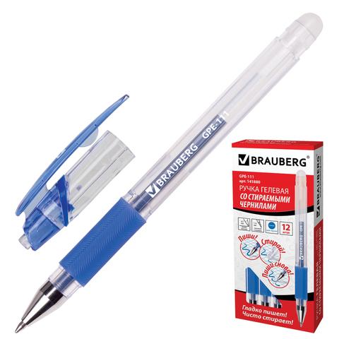 """Ручка """"Пиши-стирай"""" гелевая BRAUBERG """"Number 1"""", толщина письма 0,5 мм, резиновый держатель, синяя, 141880"""