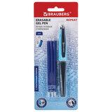 Ручка стираемая гелевая с эргономичным грипом BRAUBERG REPEAT, СИНЯЯ, +3 сменных стержня, узел 0,7 мм, линия письма 0,5 мм, 143663