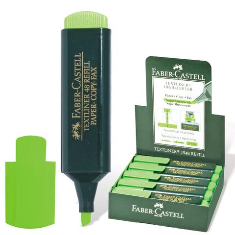 Текстмаркер FABER-CASTELL толщ. письма 1-5мм, флюор. зелёный, FC154863