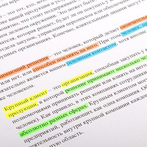 Набор текстовыделителей BRAUBERG 4 шт., АССОРТИ,