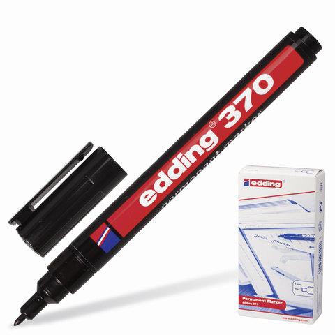 Перманентный маркер 370