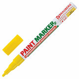 Маркер-краска лаковый (paint marker) 2 мм, ЖЕЛТЫЙ, БЕЗ КСИЛОЛА (без запаха), алюминий, BRAUBERG PROFESSIONAL, 150863