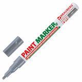 Маркер-краска лаковый (paint marker) 2 мм, СЕРЕБРЯНЫЙ, БЕЗ КСИЛОЛА (без запаха), алюминий, BRAUBERG PROFESSIONAL, 150866