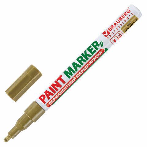 Маркер-краска лаковый (paint marker) 2 мм, ЗОЛОТОЙ, БЕЗ КСИЛОЛА (без запаха), алюминий, BRAUBERG PROFESSIONAL, 150867