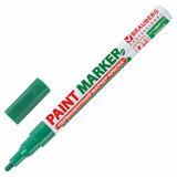 Маркер-краска лаковый (paint marker) 2 мм, ЗЕЛЕНЫЙ, БЕЗ КСИЛОЛА (без запаха), алюминий, BRAUBERG PROFESSIONAL, 150870