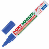 Маркер-краска лаковый (paint marker) 4 мм, СИНИЙ, БЕЗ КСИЛОЛА (без запаха), алюминий, BRAUBERG PROFESSIONAL, 150873