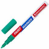 Маркер-краска лаковый EXTRA (paint marker) 2 мм, ЗЕЛЕНЫЙ, УЛУЧШЕННАЯ НИТРО-ОСНОВА, BRAUBERG, 151974