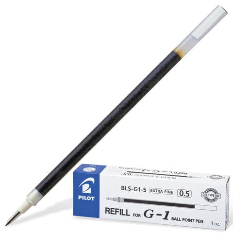 Стержень гелевый PILOT BLS-G1-5, 128 мм, евронаконечник, 0,3 мм, к ручке 140469, черный