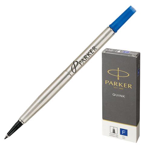 Стержень для ручки-роллера PARKER