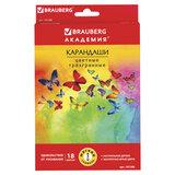 """Карандаши цветные BRAUBERG """"Бабочки"""", набор 18 цветов, трехгранные, корпус с полосками, 181286"""