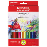 """Карандаши цветные акварельные BRAUBERG """"АКАДЕМИЯ"""", 18 цветов, шестигранные, высокое качество, 181399"""