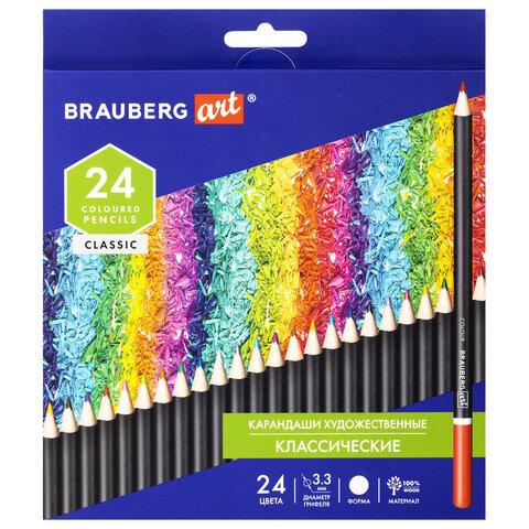 Карандаши художественные цветные BRAUBERG ART CLASSIC, 24 цвета, МЯГКИЙ грифель 3,3 мм, 181537