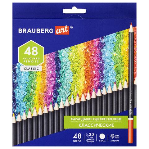 Карандаши художественные цветные BRAUBERG ART CLASSIC, 48 цветов, МЯГКИЙ грифель 3,3 мм, 181539