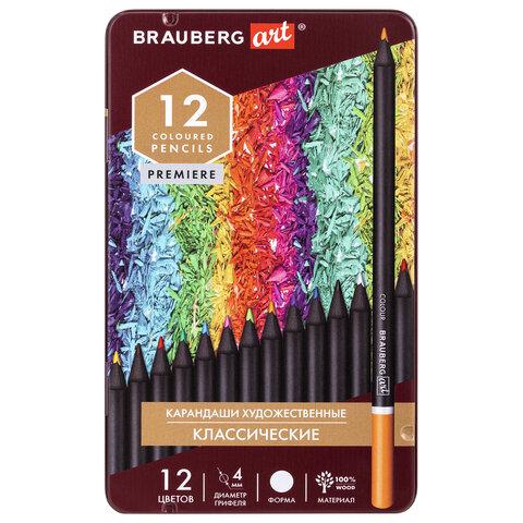 Карандаши художественные цветные BRAUBERG ART PREMIERE, 12 цветов, МЯГКИЙ грифель 4 мм, металл, 181540
