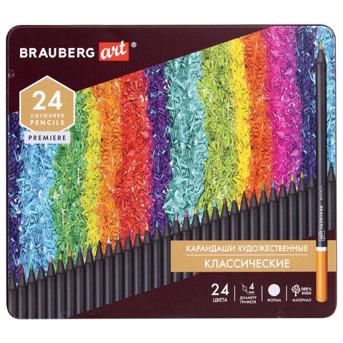 Карандаши цветные художественные BRAUBERG ART PREMIERE, 24 цвета, МЯГКИЙ грифель 4 мм, металл, 181541