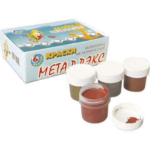 """Краски акриловые """"Металлэкс"""", 6 цветов по 20 мл, металлик, без кисти, 23-6.20-50"""
