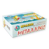 """Краски акриловые металлик """"Металлэкс"""", 6 цветов по 20 мл, в баночках, 23-6.20-50"""