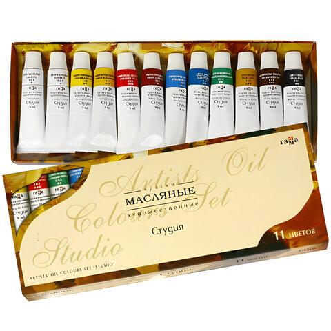 """Краски масляные художественные ГАММА """"Студия"""", 10 цветов + 2 белых, туба 9 мл, 203007"""