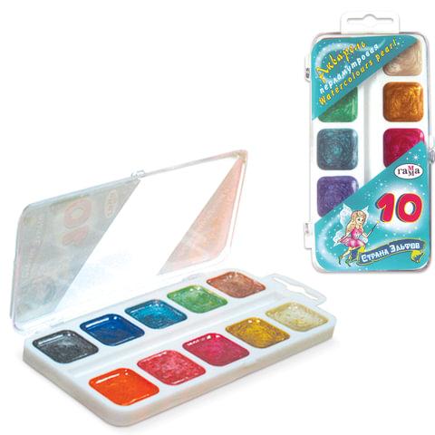 """Краски акварельные ГАММА """"Страна эльфов"""", 10 цветов, медовые, перламутровые, пластиковая коробка с европодвесом, без кисти, 212060Н"""